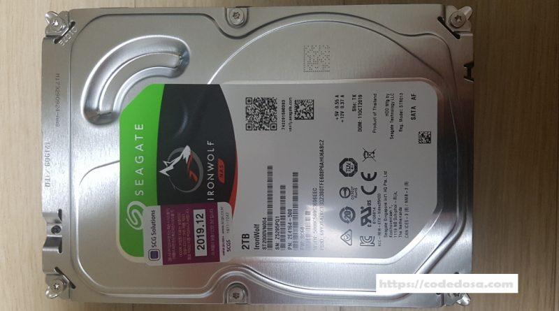 SATA 하드 디스크가 고장났다면 NAS용 하드 디스크가 대안이 될까?